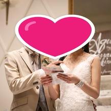 新婦両親への手紙
