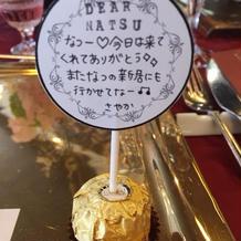 テーブルのメッセージカードです。