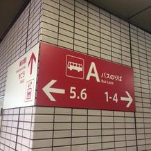 横浜駅のバス乗り場