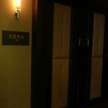 18階SORAの間入口