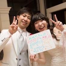 楽しい結婚式。