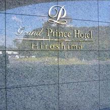 ホテルの名称です。豪華です