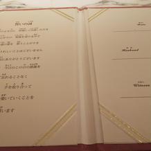 基本の結婚証明書です