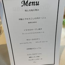 料理メニュー表