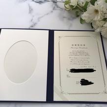 結婚証明書の中です