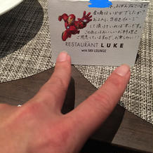 スタッフからのサービス メッセージカード