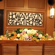 +一万円の装花に自作のアイテムを追加