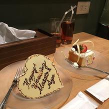 終わった後ケーキを持ってきて頂きました。