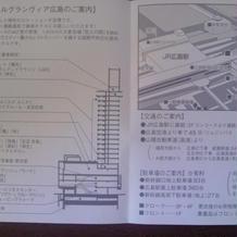 ホテル案内図