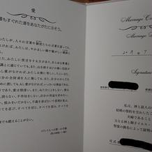 実際の結婚証明書