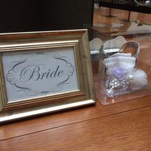 brideの看板は用意してくれました