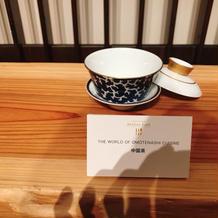 中国茶 試食でもいただきました