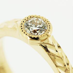 Kiran Ring