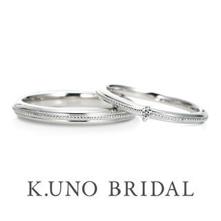 リトゥマーレ・フィーニ(結婚指輪)