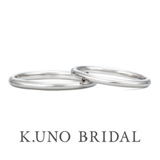 ピェネッツァ(結婚指輪)
