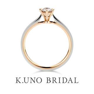 月日(婚約指輪)