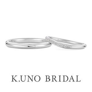 ハグ ユー(結婚指輪)