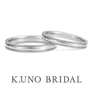 ロイヤルブライトネス(結婚指輪)