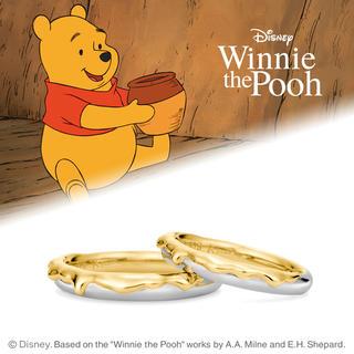"Winnie the Pooh ""Sweet Honey"""