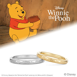 """Winnie the Pooh """"Very Merry Forest"""""""