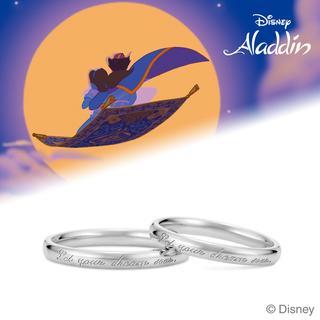 Jasmine -Catch the Star-