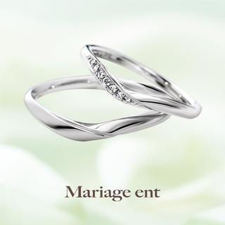 サンテ(結婚指輪)