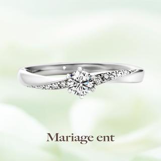 トゥジュールアンサンブル(婚約指輪)