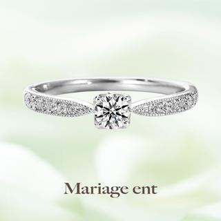ラタシェ(婚約指輪)