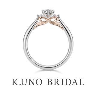 リボン(婚約指輪)