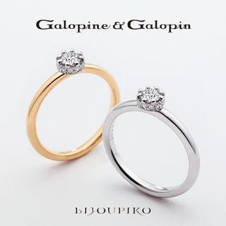【Galopine&Galopin】cercle-セルクル-