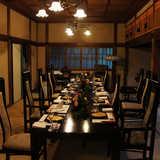 旧御用邸 菊華荘/富士屋ホテル