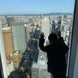 33階からの眺め(受付外)