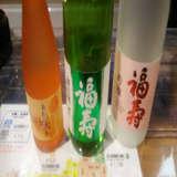 フリードリンクの日本酒3種