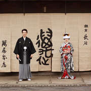 萬屋本店- KAMAKURA HASE est1806 -