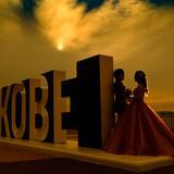 チャペル奥にある新しいBE KOBE