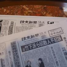 無料で生まれた日の新聞を用意してくれます
