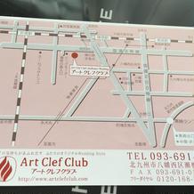 会場から貰える地図