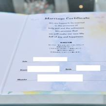 自作結婚証明書