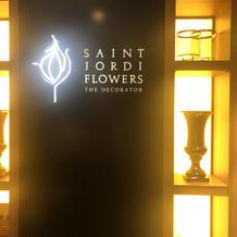 装花の打ち合わせもホテルで