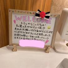 トイレにメッセージ