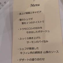 お料理とドリンクのメニュー表