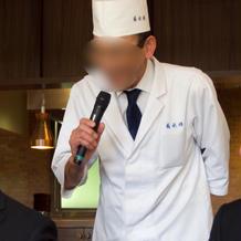 料理長さんのお料理説明