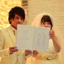 結婚証明書披露