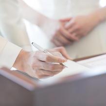 結婚証明書への署名